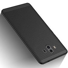 Huawei Mate 10用ハードケース プラスチック メッシュ デザイン ファーウェイ ブラック
