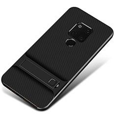 Huawei Mate 20用ハイブリットバンパーケース プラスチック 兼シリコーン カバー M01 ファーウェイ ブラック