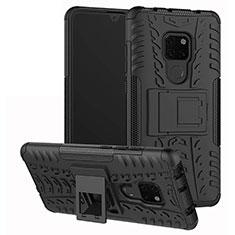 Huawei Mate 20用ハイブリットバンパーケース スタンド プラスチック 兼シリコーン カバー A03 ファーウェイ ブラック
