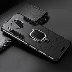 Huawei Mate 30用ハイブリットバンパーケース スタンド プラスチック 兼シリコーン カバー マグネット式 ファーウェイ ブラック