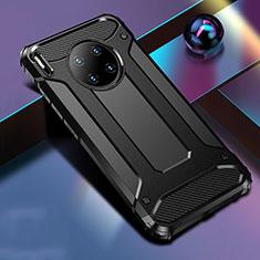 Huawei Mate 30用ハイブリットバンパーケース プラスチック 兼シリコーン カバー R01 ファーウェイ ブラック