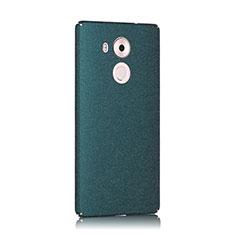 Huawei Mate 8用ハードケース カバー プラスチック ファーウェイ グリーン