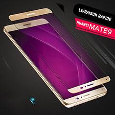 Huawei Mate 9用強化ガラス フル液晶保護フィルム F05 ファーウェイ ゴールド