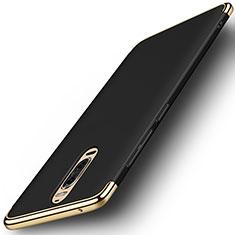 Huawei Mate 9 Pro用ケース 高級感 手触り良い メタル兼プラスチック バンパー M01 ファーウェイ ブラック
