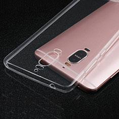 Huawei Mate 9 Pro用極薄ソフトケース シリコンケース 耐衝撃 全面保護 クリア透明 カバー ファーウェイ クリア
