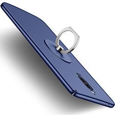 Huawei Mate 9 Pro用ハードケース プラスチック 質感もマット アンド指輪 ファーウェイ ネイビー