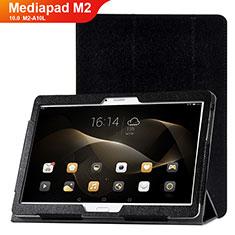 Huawei MediaPad M2 10.0 M2-A10L用手帳型 レザーケース スタンド カバー L01 ファーウェイ ブラック