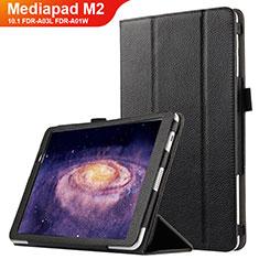 Huawei MediaPad M2 10.1 FDR-A03L FDR-A01W用手帳型 レザーケース スタンド ファーウェイ ブラック