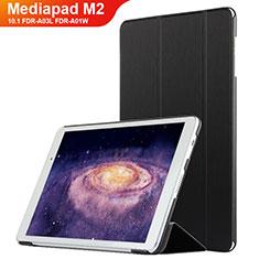 Huawei MediaPad M2 10.1 FDR-A03L FDR-A01W用手帳型 レザーケース スタンド L02 ファーウェイ ブラック