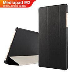 Huawei Mediapad M2 8 M2-801w M2-803L M2-802L用手帳型 レザーケース スタンド ファーウェイ ブラック