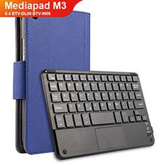 Huawei Mediapad M3 8.4 BTV-DL09 BTV-W09用手帳型 レザーケース スタンド アンド キーボード ファーウェイ ネイビー