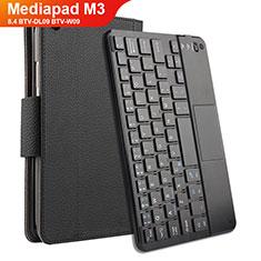 Huawei Mediapad M3 8.4 BTV-DL09 BTV-W09用手帳型 レザーケース スタンド アンド キーボード ファーウェイ ブラック