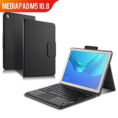 Huawei MediaPad M5 10.8用手帳型 レザーケース スタンド アンド キーボード ファーウェイ ブラック
