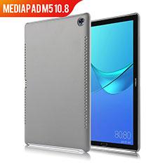 Huawei MediaPad M5 10.8用ケース 高級感 手触り良いレザー柄 ファーウェイ グレー