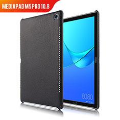 Huawei MediaPad M5 Pro 10.8用ケース 高級感 手触り良いレザー柄 ファーウェイ ブラック