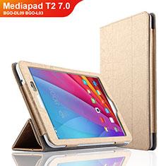Huawei Mediapad T2 7.0 BGO-DL09 BGO-L03用手帳型 レザーケース スタンド L01 ファーウェイ ゴールド