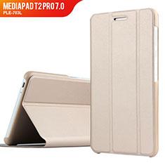 Huawei MediaPad T2 Pro 7.0 PLE-703L用手帳型 レザーケース スタンド ファーウェイ ゴールド