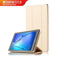Huawei MediaPad T3 7.0 BG2-W09 BG2-WXX用手帳型 レザーケース スタンド ファーウェイ ゴールド