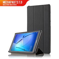 Huawei MediaPad T3 7.0 BG2-W09 BG2-WXX用手帳型 レザーケース スタンド ファーウェイ ブラック