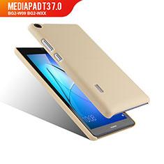 Huawei MediaPad T3 7.0 BG2-W09 BG2-WXX用ハードケース プラスチック 質感もマット ファーウェイ ゴールド
