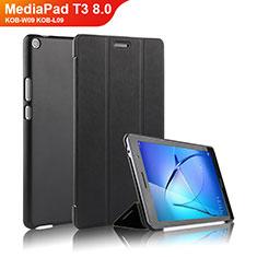 Huawei MediaPad T3 8.0 KOB-W09 KOB-L09用手帳型 レザーケース スタンド ファーウェイ ブラック