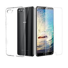 Huawei Nova 2S用極薄ソフトケース シリコンケース 耐衝撃 全面保護 クリア透明 アンド液晶保護フィルム ファーウェイ クリア