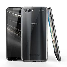 Huawei Nova 2S用極薄ソフトケース シリコンケース 耐衝撃 全面保護 クリア透明 T03 ファーウェイ クリア