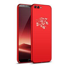 Huawei Nova 2S用ハードケース プラスチック 花々 ファーウェイ レッド
