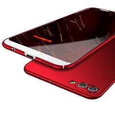 Huawei Nova 2S用ハードケース プラスチック 質感もマット M04 ファーウェイ レッド