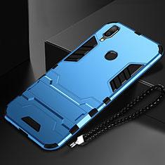 Huawei Nova Lite 3用ハイブリットバンパーケース スタンド プラスチック 兼シリコーン カバー ファーウェイ ブルー