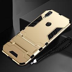 Huawei Nova Lite 3用ハイブリットバンパーケース スタンド プラスチック 兼シリコーン カバー ファーウェイ ゴールド