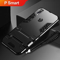 Huawei P Smart (2019)用ハイブリットバンパーケース スタンド プラスチック 兼シリコーン カバー ファーウェイ ブラック