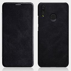 Huawei P Smart+ Plus用手帳型 レザーケース スタンド ファーウェイ ブラック