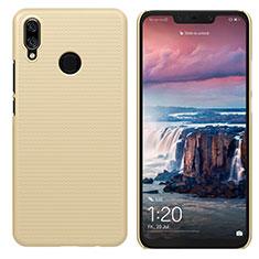 Huawei P Smart+ Plus用ハードケース プラスチック 質感もマット ファーウェイ ゴールド