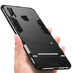 Huawei P Smart+ Plus用ハイブリットバンパーケース スタンド プラスチック 兼シリコーン ファーウェイ ブラック