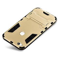 Huawei P10 Lite用ハイブリットバンパーケース スタンド プラスチック 兼シリコーン カバー ファーウェイ ゴールド