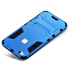 Huawei P10 Lite用ハイブリットバンパーケース スタンド プラスチック 兼シリコーン カバー ファーウェイ ネイビー
