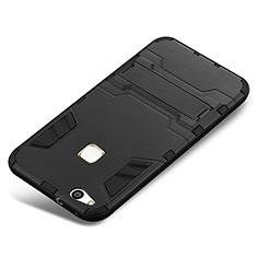 Huawei P10 Lite用ハイブリットバンパーケース スタンド プラスチック 兼シリコーン カバー ファーウェイ ブラック
