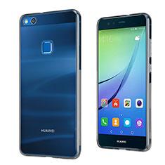 Huawei P10 Lite用極薄ソフトケース シリコンケース 耐衝撃 全面保護 クリア透明 ファーウェイ グレー