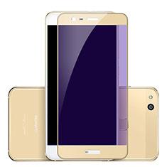 Huawei P10 Lite用強化ガラス フル液晶保護フィルム F02 ファーウェイ ゴールド