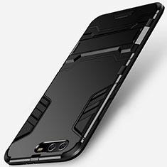 Huawei P10 Plus用ハイブリットバンパーケース スタンド プラスチック 兼シリコーン ファーウェイ ブラック