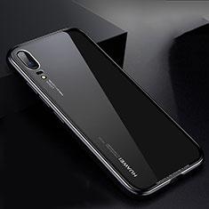 Huawei P20用ケース 高級感 手触り良い アルミメタル 製の金属製 バンパー 鏡面 カバー M01 ファーウェイ ブラック
