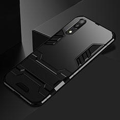 Huawei P20用ハイブリットバンパーケース スタンド プラスチック 兼シリコーン カバー ファーウェイ ブラック