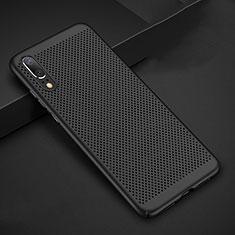 Huawei P20用ハードケース プラスチック メッシュ デザイン カバー ファーウェイ ブラック
