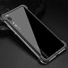 Huawei P20用ケース 高級感 手触り良い アルミメタル 製の金属製 バンパー カバー ファーウェイ ブラック