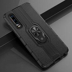 Huawei P30用シリコンケース ソフトタッチラバー レザー柄 アンド指輪 マグネット式 T04 ファーウェイ ブラック