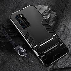 Huawei P40用ハイブリットバンパーケース スタンド プラスチック 兼シリコーン カバー ファーウェイ ブラック