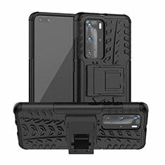 Huawei P40 Pro用ハイブリットバンパーケース スタンド プラスチック 兼シリコーン カバー R01 ファーウェイ ブラック