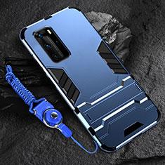 Huawei P40 Pro用ハイブリットバンパーケース スタンド プラスチック 兼シリコーン カバー ファーウェイ ネイビー