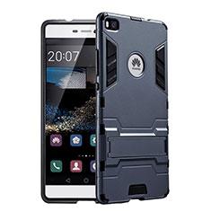 Huawei P8用ハイブリットバンパーケース スタンド プラスチック 兼シリコーン ファーウェイ ブラック